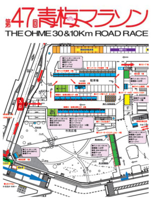 ome01