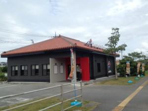 NAGOMIYASATO20151020 (6)