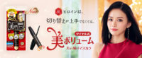 01_HM_top_970x4001